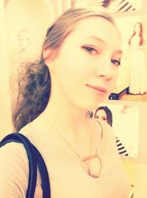 Поклонская Алиса Валентиновна