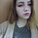 Воронина Елена