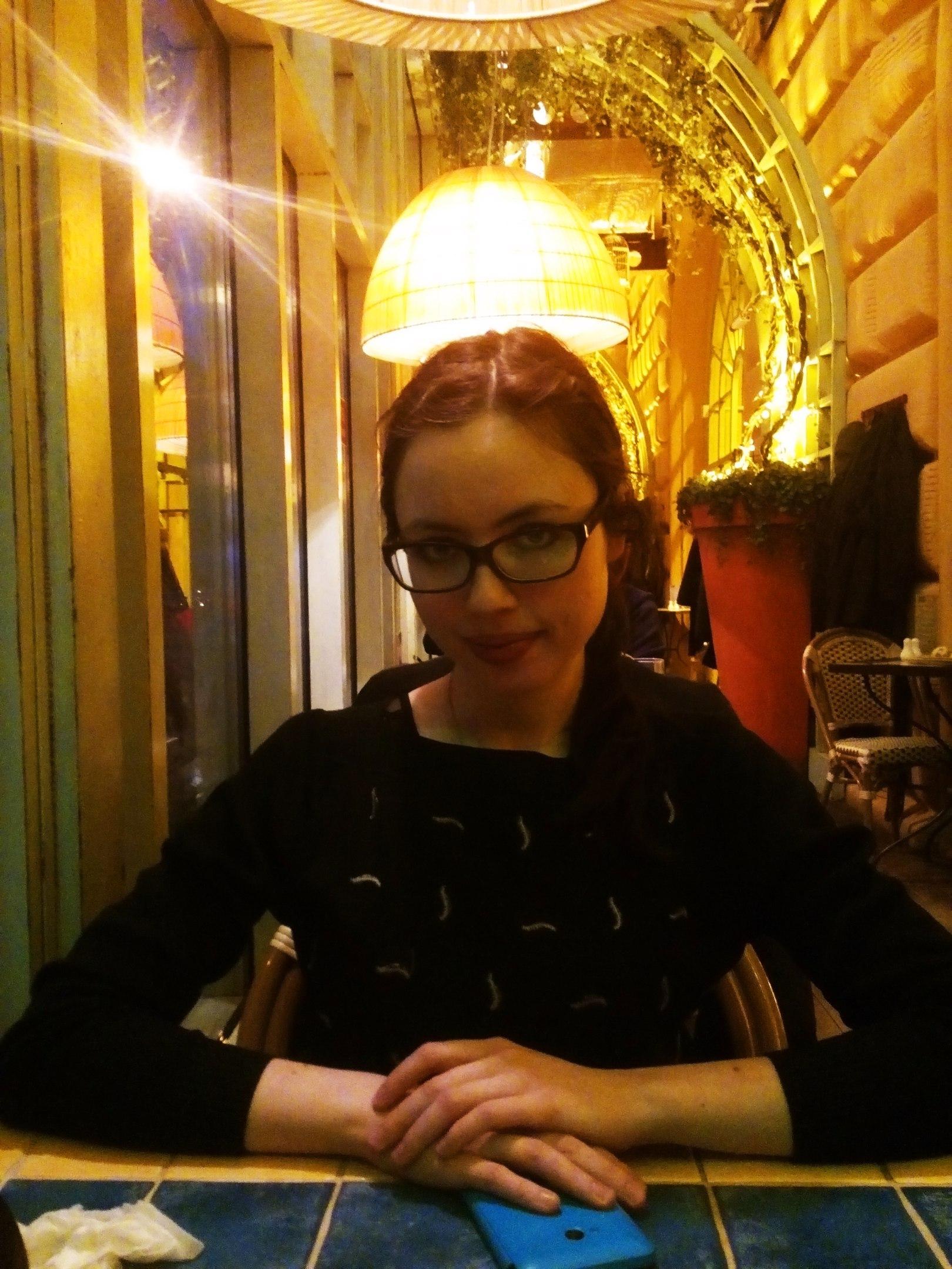 Ускова Елизавета Александровна